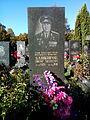 Могила Героя Радянського Союзу В.А.Башкірова (1920-1991рр.), , вул. Кленова, 5, кладовище «Яцево», центральна алея, праворуч від входу.jpg