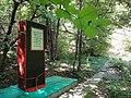 Мысхако,Балка.Памятник бойцам 107 стрелковой бригады.jpg