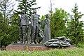 Місто Нова Одеса, Братська могила мирних жителів (104 чоловіки).jpg