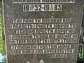 Надгробие с эпитафией на суржике.jpg