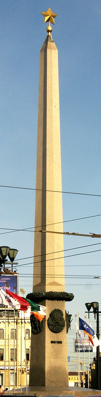 Vosstaniya Square - The Hero-City Obelisk of Leningrad (1985)