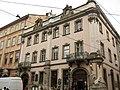 Палац Любомирських, Музей меблів, Будинок «Просвіти», площа Ринок, 10.jpg