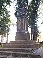 Пам'ятник Миколі Гоголю в НІжині.jpg