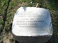 Памятник 2-го экипажа Морского флота.jpg