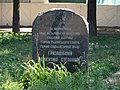 Памятный знак летчице Валентине Гризодубовой, Харьков.jpg