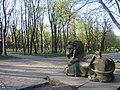 Парк им.Тараса Шевченка.jpg