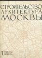 Рецензия на ДК ЗИЛ 1972.pdf