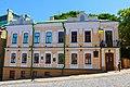 Садиба житлова, в якій проживав письменник М. П. Булгаков Київ Андріївський узвіз, 13.JPG