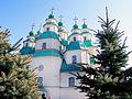 Свято - Троїцький собор 05.jpg