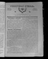 Северная Пчела 1831 №073 (2 апр.).PDF