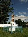 Старовинний хрест біля церкви Різдва Богородиці в Журавному DSCF0248.JPG