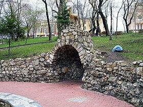 струковский сад самара фото