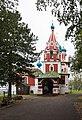Углич. Церковь царевича Димитрия на крови 01.jpg