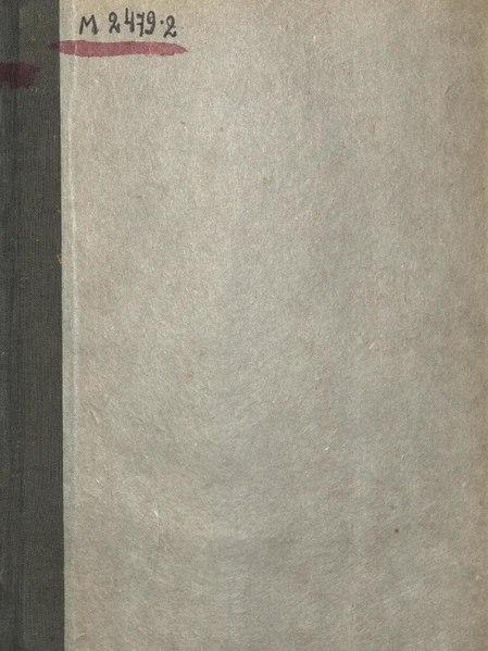 File:Устав общества потребителей при бумаго-прядильной фабрике.pdf