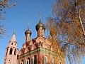 Церковь Богоявления. Осень. Ярославль.jpg