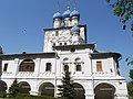 Церковь Казанской иконы Божией Матери 1.jpg