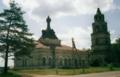 Церковь с колокольней в Княжихе Тверской области.tif