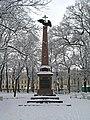 Цусимский обелиск04.jpg