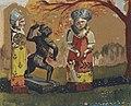 Якунчикова (Вебер) Мария Васильевна Русские персонажи 1899.jpg
