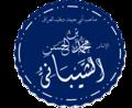 تخطيط اسم محمد بن الحسن.png