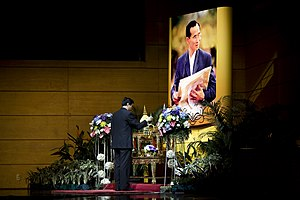 Lèse majesté in Thailand - Former prime minister Abhisit Vejjajiva pays respect to the portrait of late King Bhumibol Adulyadej (death 2016).