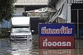 นายกรัฐมนตรีลงพื้นที่ตรวจเยี่ยมและให้กำลังกับชาวโคราชด - Flickr - Abhisit Vejjajiva.jpg