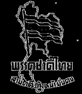 Thai Nation Party