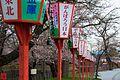 がんばろう日本 2015 (17121161501).jpg