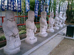 Seven Lucky Gods - Image: 七福神 Shichifukujin