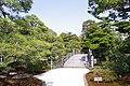 京都御所 橋 - panoramio.jpg