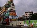 士林區街景 - panoramio (1).jpg