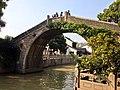寒山寺 ﹣ 江村橋 - panoramio.jpg