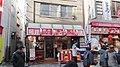 横浜中華街 占い - panoramio (1).jpg