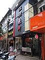 江记鱼片 - A Renowned Fish Fillet Restaurant - 2011.07 - panoramio.jpg