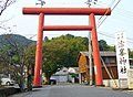津峯神社 大鳥居 - panoramio.jpg