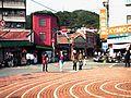 深坑老街 Shenkeng Historical Street - panoramio (1).jpg