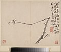 清 李方膺 墨梅圖 冊-Album of Blossoming Plum MET DP211114.jpg