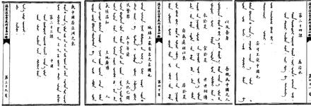 Qing dynasty - Wikipedia