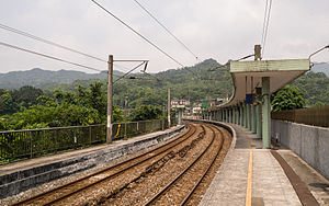 Mudan Station - Mudan Station platform