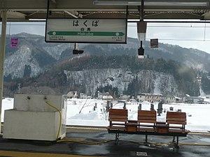 Hakuba Station - View from the platform of Hakuba Station