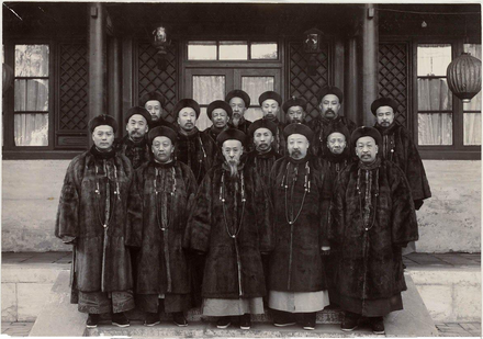 Prince Qing with some royal cabinet members Huang Zu Nei Ge .png