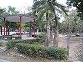 臺南公園鳥園舊址.JPG