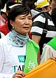 臺灣前總統府秘書長與行政院副院長暨鄭南榕遺孀葉菊蘭 Former Vice Premier Yeh Chu-lan in 2008.jpg