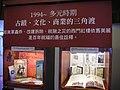 西門町走一圈 - panoramio - Tianmu peter (221).jpg