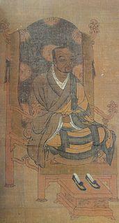 Korean buddhist philosopher