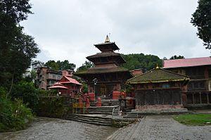 Gokarneshwar - Gokarna Mahadev Temple