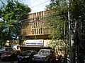 0612jfManila Barangay Bureau Villegas Aroceros Street Courts Buildings Manilafvf 05.jpg