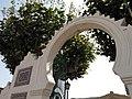 063 Can Ribas (Montgat), portal neoàrab.JPG