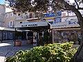07157 Port d'Andratx, Illes Balears, Spain - panoramio (12).jpg