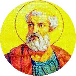 Pope Pius I - Image: 10 St.Pius I